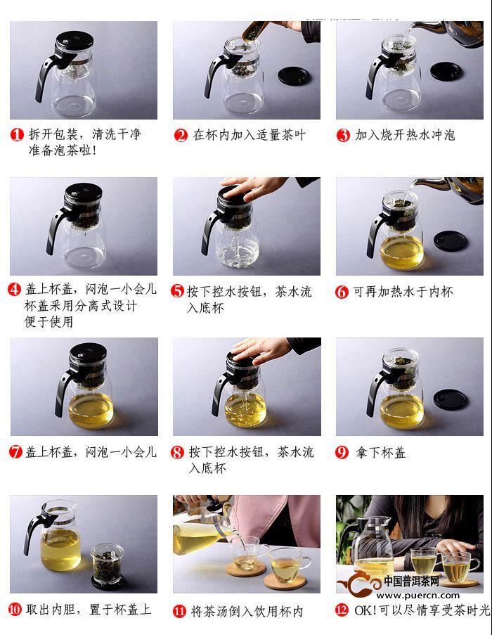 图解飘逸杯泡茶详细步骤