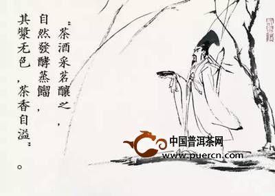 从苏轼关于茶的诗词品百味人生