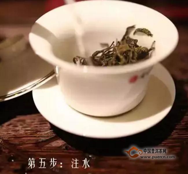普洱茶冲泡注水
