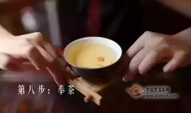 普洱茶奉茶