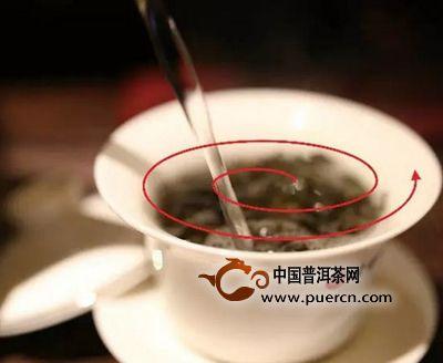 冲茶注水有什么门道?