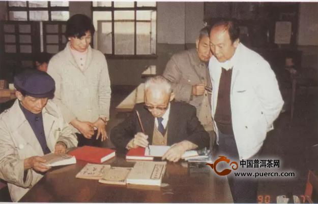 李拂一:西藏与车里之茶叶贸易丨珍贵茶文献史料全文实录