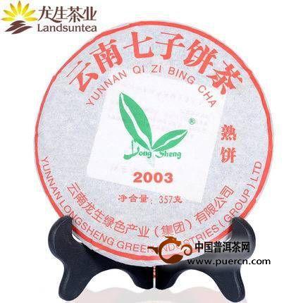 2018年云南普洱茶十大品牌