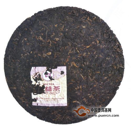 亚博 APP大益普洱茶怎么样?到底好不好?.