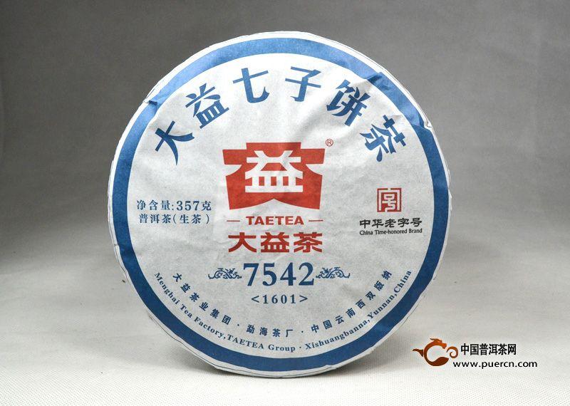 大益普洱茶1401批次是什么意思
