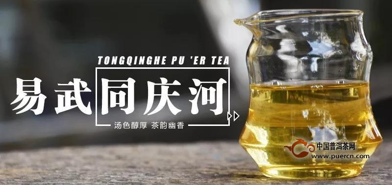 【茶窝网】2018年新品上市第15周