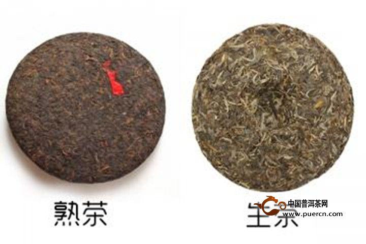 普洱茶收藏,生茶和熟茶哪个好