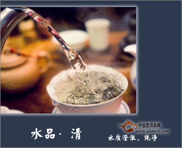 中华茶道之二十四品