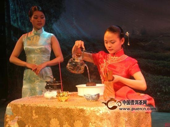 中华茶道四要素