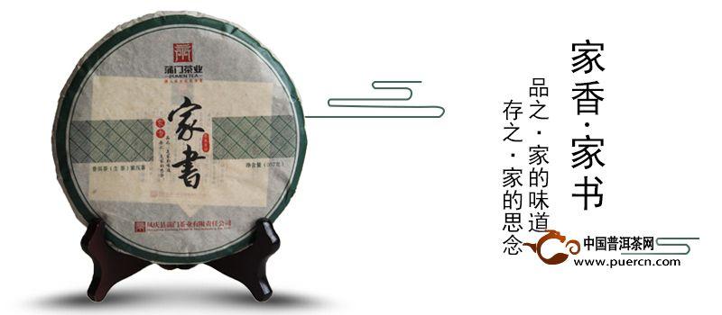 【茶窝网秒杀】4月16日秒杀