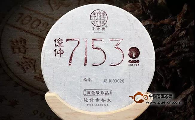 【茶窝网新品】新品上市第18周