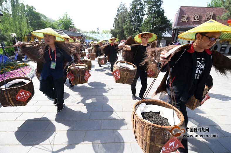 北京八大处中国园林茶文化节开幕