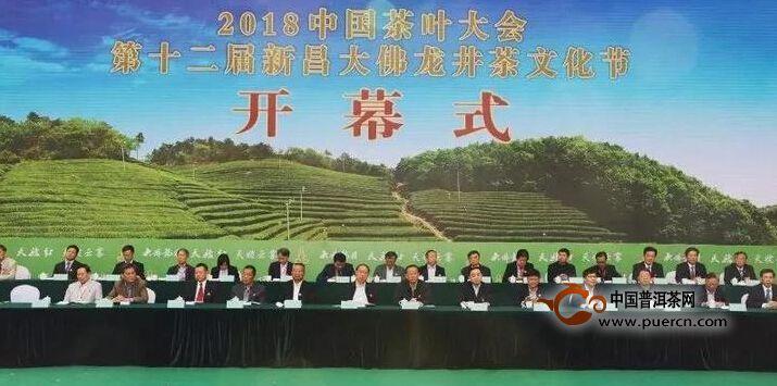 """""""新昌大佛龙井茶文化节""""荣获中国茶事样板十佳称号"""