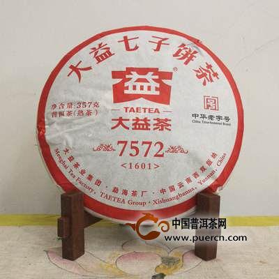 普洱茶饼的标号是什么意思