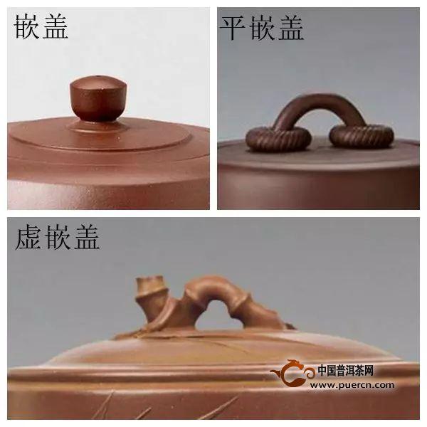 紫砂壶的造型结构知识图解,让你对壶更了解!