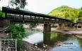茶马古道:普洱古桥的踪迹