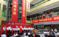 """2018中国(济南)第十二届国际茶产业博览会(简称""""茶博会"""")在济南拉开帷幕"""