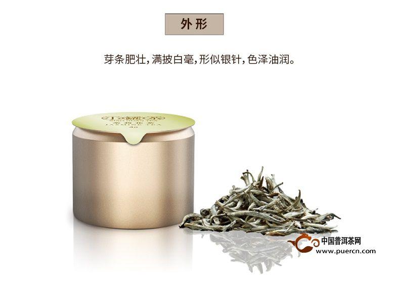 好茶推荐|强势入驻,大火的小罐茶来啦!
