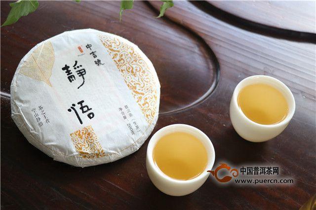 【好茶品味】6月4日-6月10日