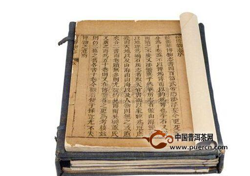 【茶友聊茶】唐代至明代普洱茶记载、翻译及串解