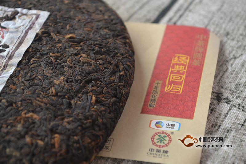 普洱茶是红茶还是黑茶?看完这篇你就明白了!