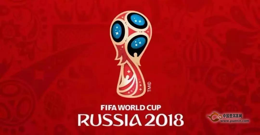 """【世界杯】燃!世界杯开赛,一起喝个""""球""""(内含全攻略)"""
