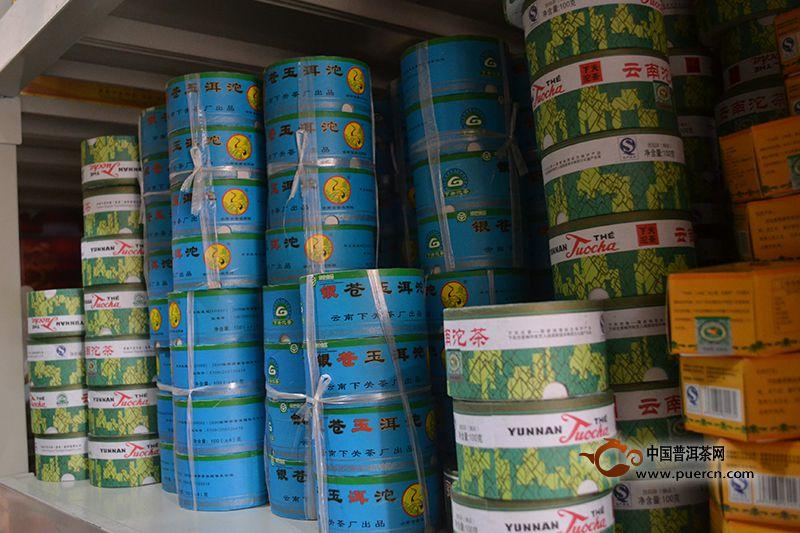一般茶叶的保质期为多长时间