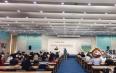 中国茶产业发展高峰论坛暨吴觉农诞辰121周年会议在京召开