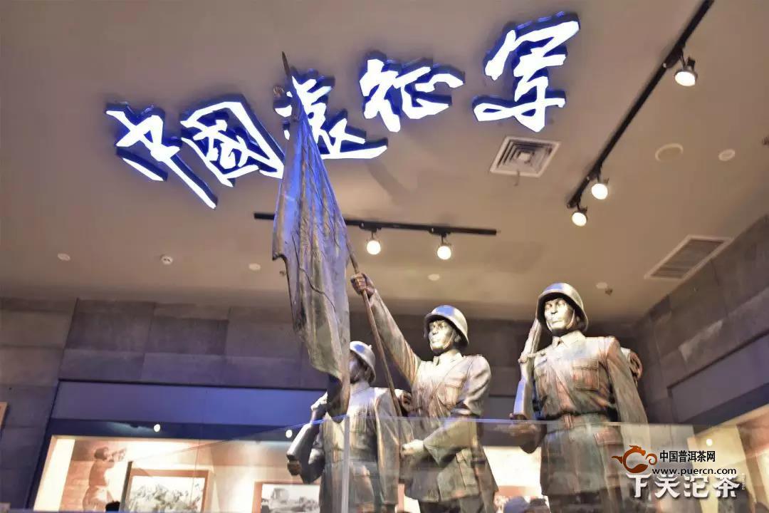 """致敬英雄,传承英雄精神——下关沱茶集团公司党总支""""七·一""""滇西行"""