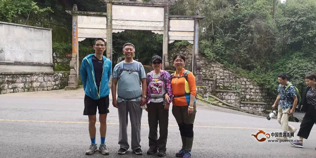 我参与,我健康,我快乐 中茶云南公司工会组织员工集体活动