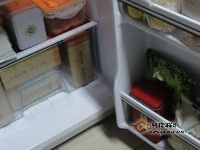 红茶必要放冰箱吗