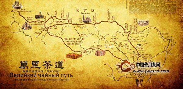 武夷山—中国茶路的起始之路