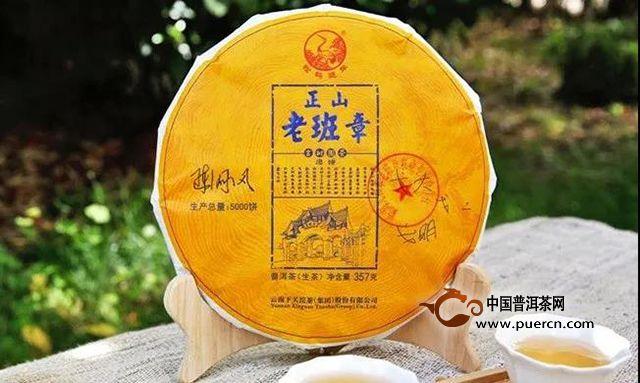 【茶窝网第二十八周新品】