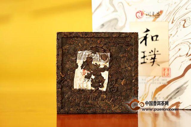 新品上市|润元昌和璞熟砖,方寸间蕴藏美玉之质