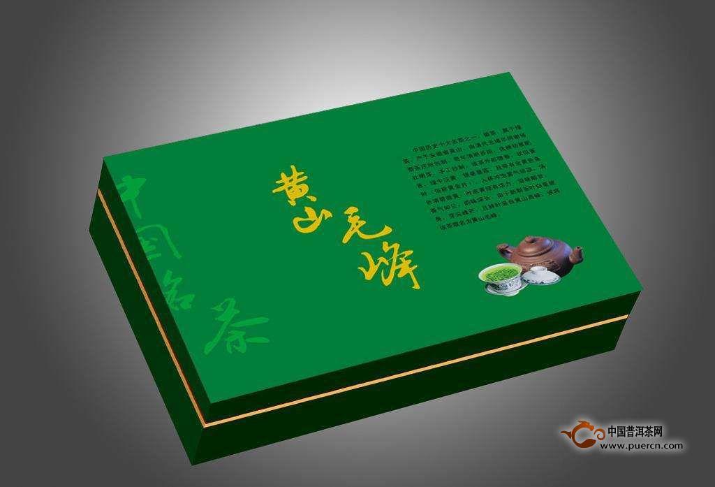 黄山毛峰价格多少钱一斤