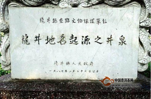 西湖龙井茶传说
