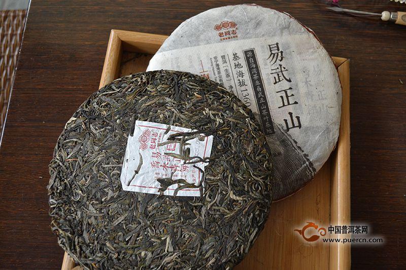 云南著名茶叶五大种类