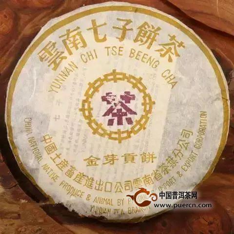 中茶beplaysports下载的红印、黄印、绿印、蓝印、紫印到底是什么名堂?