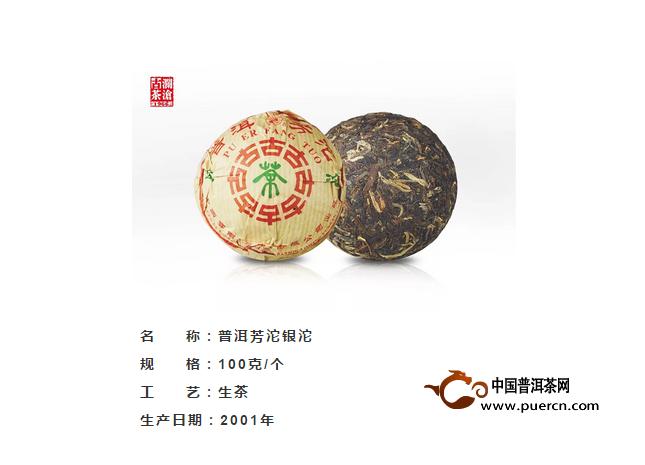 0081大饼:全部用古树料发酵制作的0081(十一)