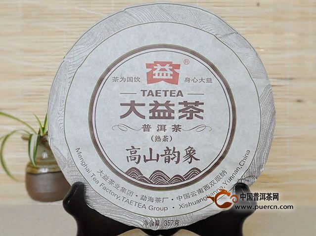 普洱茶2015大益最贵熟茶价格行情