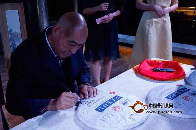 【印级传奇】下关蓝印·全球顶级私享会——大理站启幕