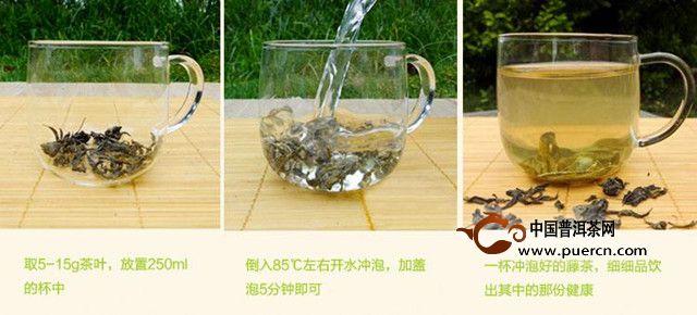 正宗莓茶几多钱一斤