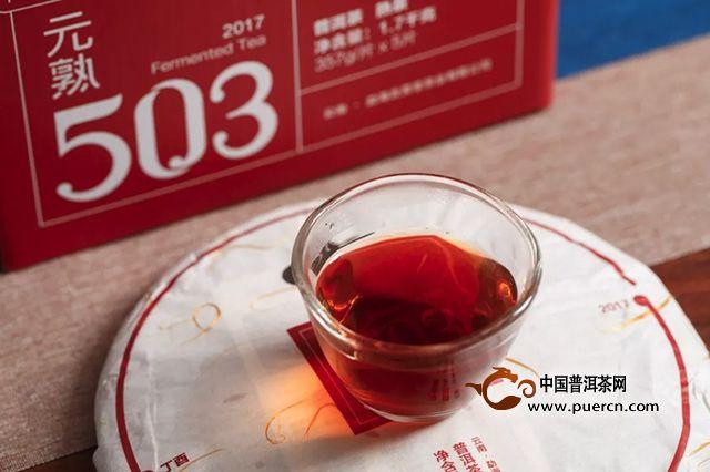 年度力作【吉·茶王】套装首发|吉普号10月茶博会重磅来袭