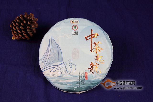 中国人的精神粮食–中国人的茶叶