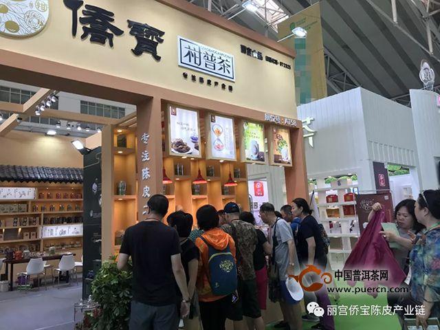 盛世柑香,侨宝30年陈皮亮相西部茶博会!