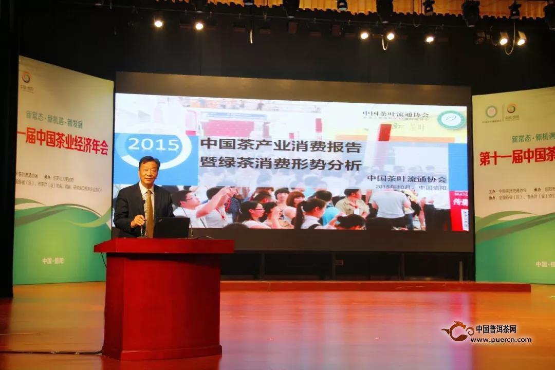着眼茶产业现状 预判茶产业未来——对话中国茶叶流通协会会长王庆