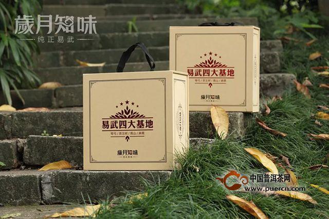 【四大基地】新品上市|不是所有的普洱茶,都为有机认证