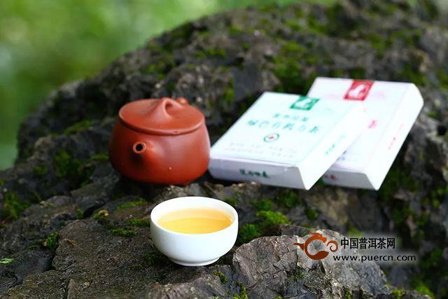 新品上市丨有机方茶,复苏于深山的自然野韵