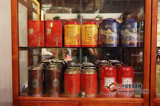 又添一家好去处!润元昌广州新渠道开张大吉,等你来喝茶