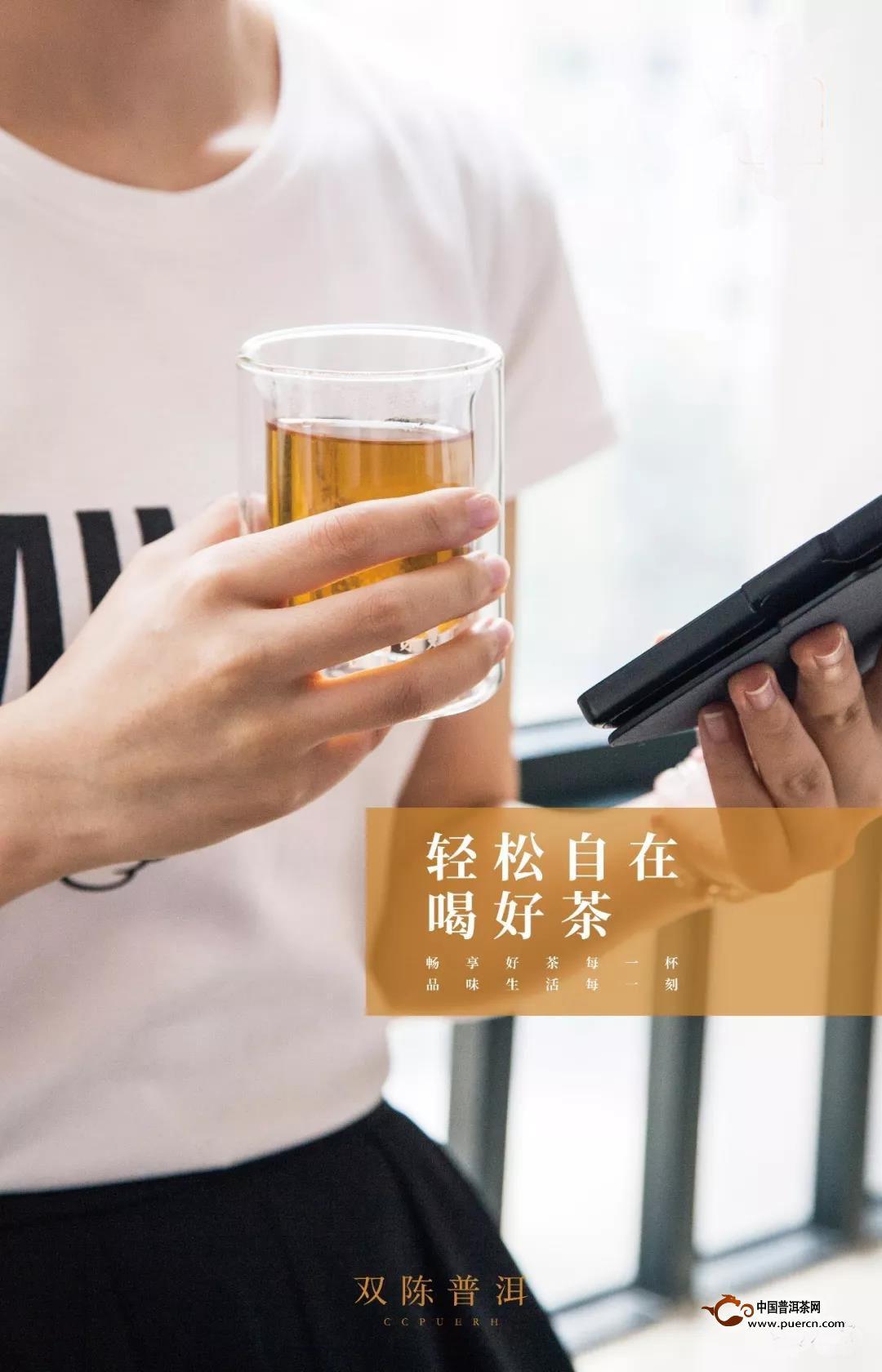 双陈畅品,10月20日正式上市
